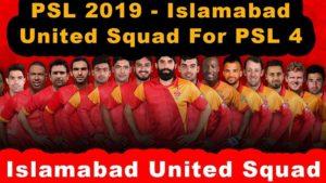 Islamabad United Team Players List |  PSL 4 |  Pakistan Super League 2019