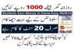 Earn money in pakistan