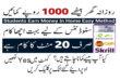 Earn money in pakistan